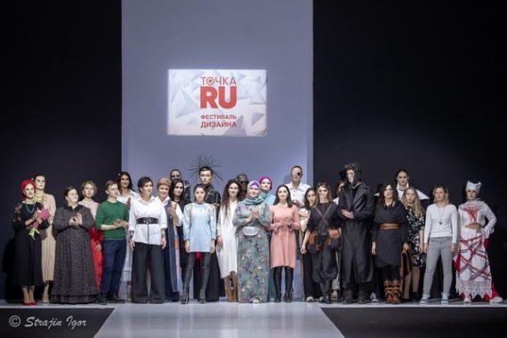 """Фестиваль дизайна """"ТОЧКА.RU"""" на Неделе моды в Москве."""