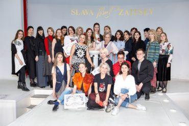 XXVI Конкурс профессиональных модельеров имени Надежды Ламановой